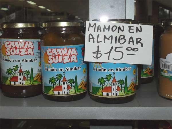mamon-almibar